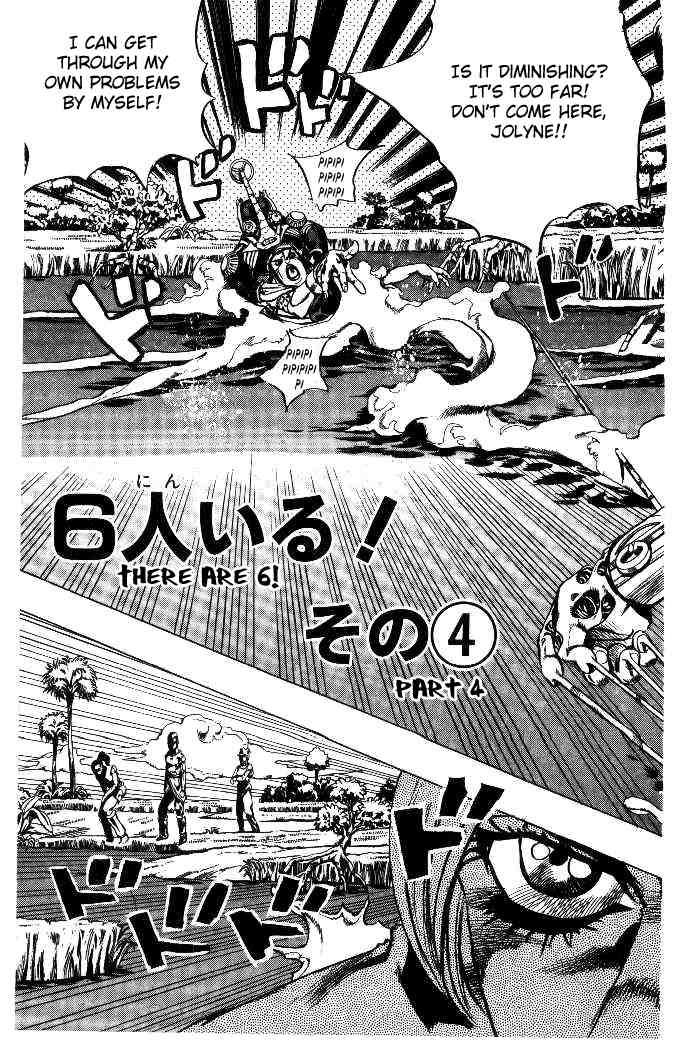 JoJo's Bizarre Adventure Part 6: Stone Ocean 29 Page 3
