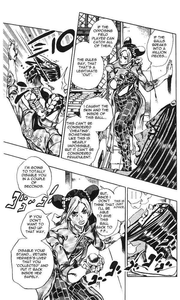 JoJo's Bizarre Adventure Part 6: Stone Ocean 39 Page 3