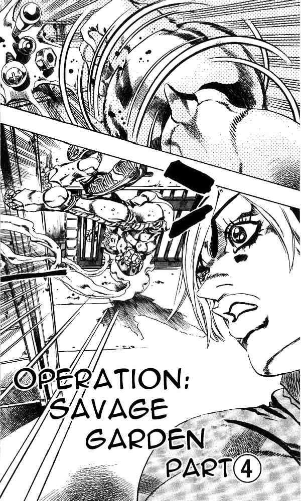 JoJo's Bizarre Adventure Part 6: Stone Ocean 43 Page 2