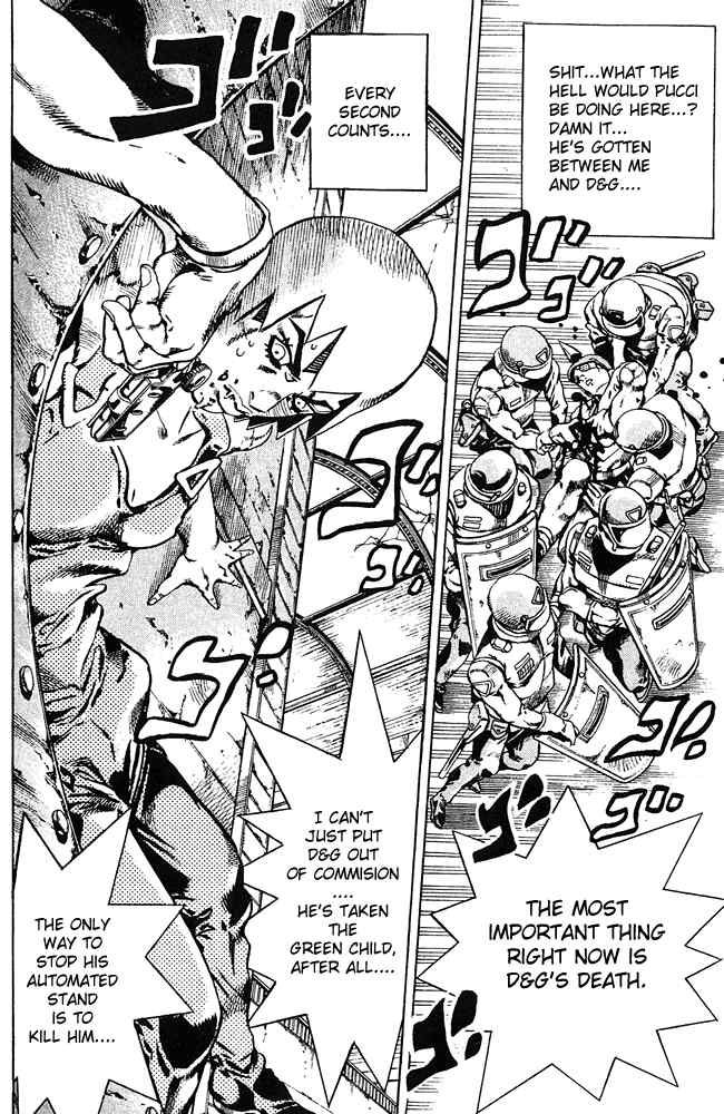 JoJo's Bizarre Adventure Part 6: Stone Ocean 84 Page 2
