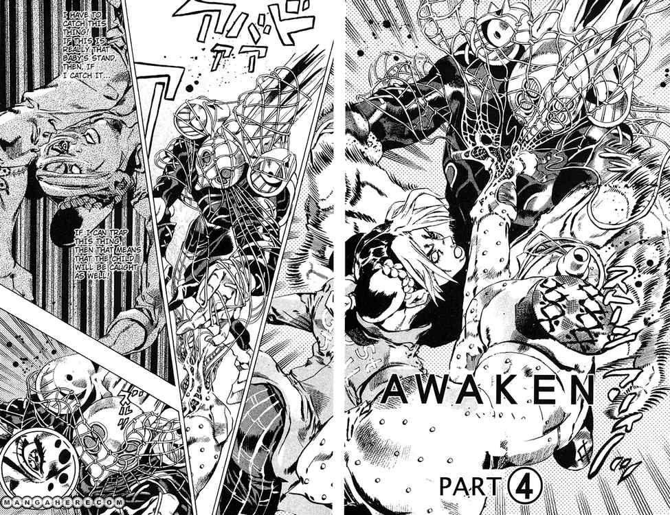 JoJo's Bizarre Adventure Part 6: Stone Ocean 88 Page 2