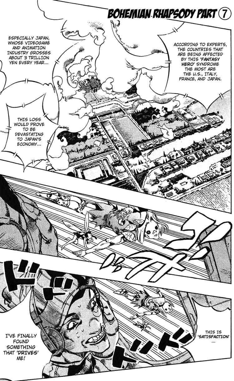 JoJo's Bizarre Adventure Part 6: Stone Ocean 110 Page 1
