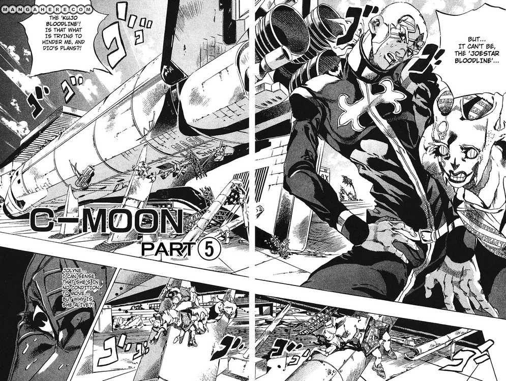 JoJo's Bizarre Adventure Part 6: Stone Ocean 145 Page 3