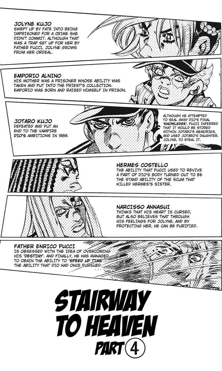 JoJo's Bizarre Adventure Part 6: Stone Ocean 152 Page 2