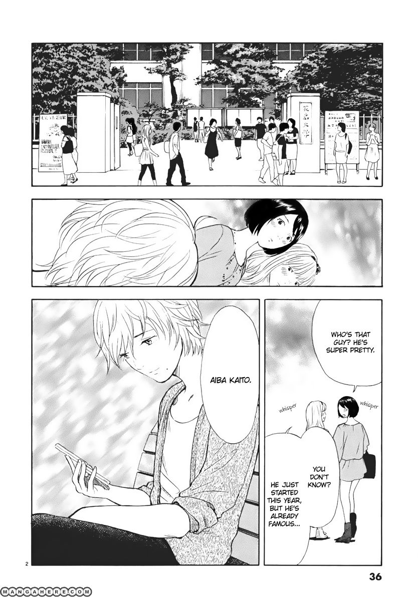 Himegoto - Juukyuusai no Seifuku 3 Page 3