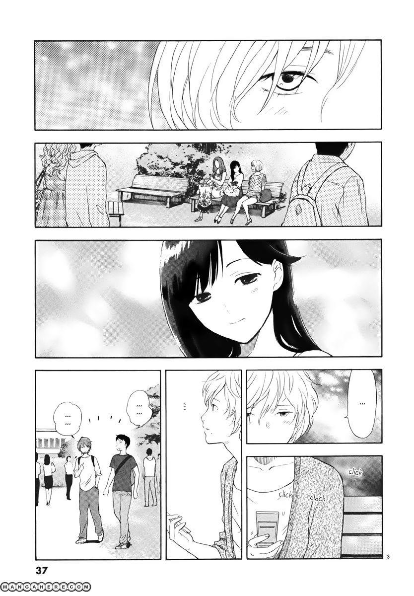 Himegoto - Juukyuusai no Seifuku 3 Page 4
