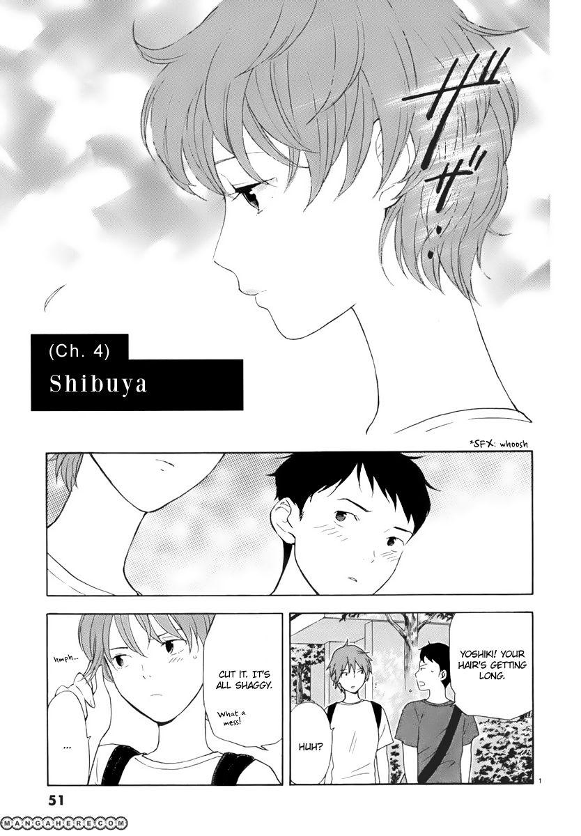 Himegoto - Juukyuusai no Seifuku 4 Page 2