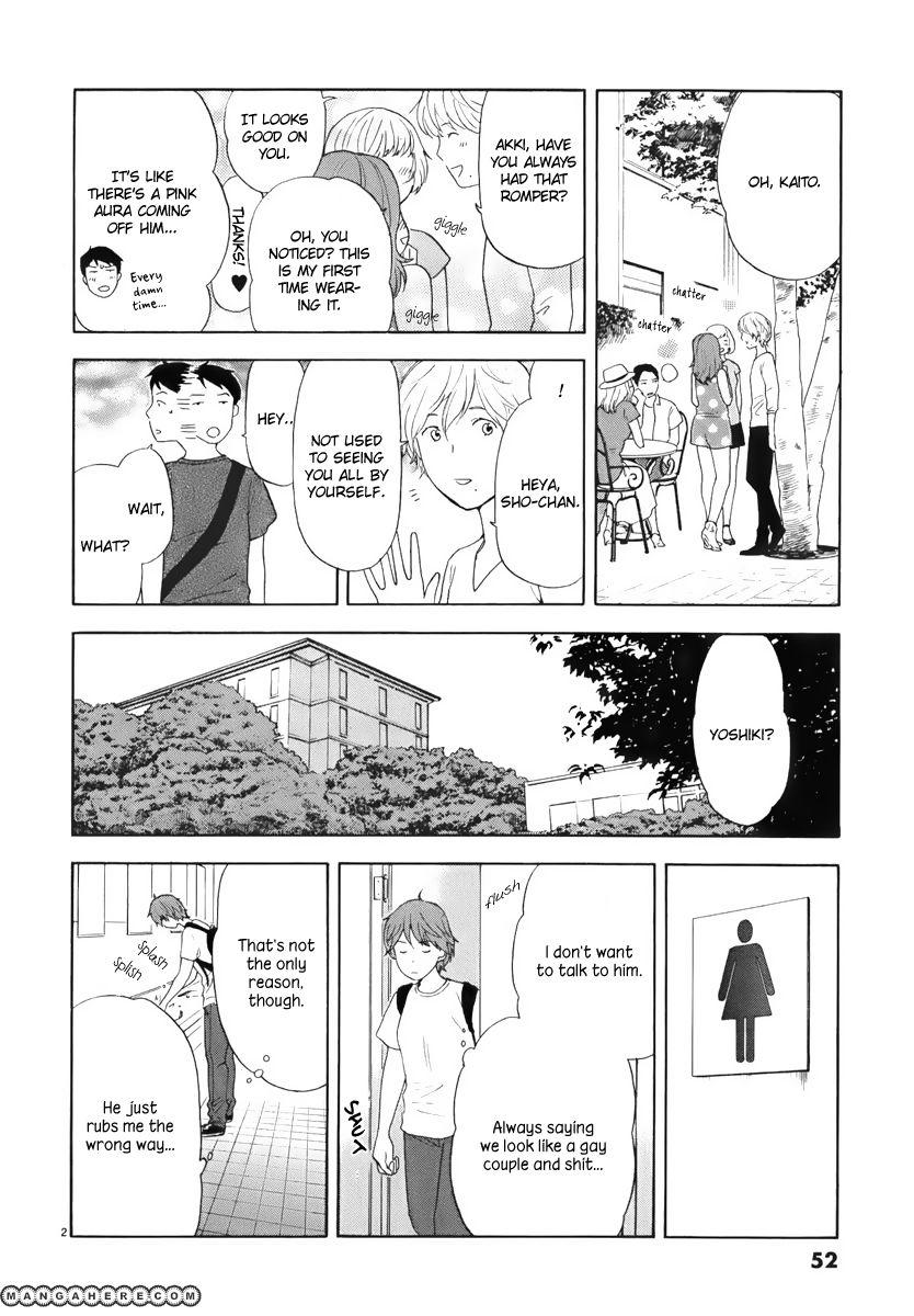 Himegoto - Juukyuusai no Seifuku 4 Page 3
