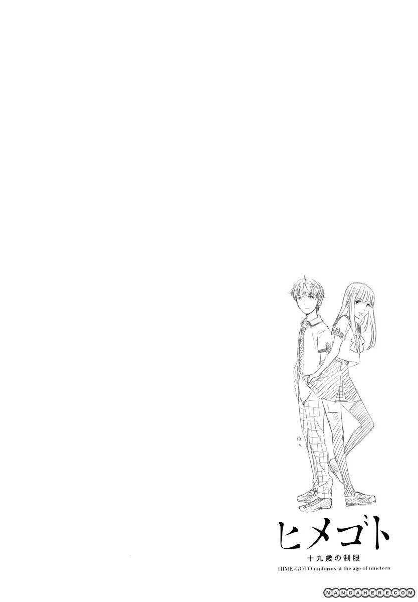 Himegoto - Juukyuusai no Seifuku 7 Page 2