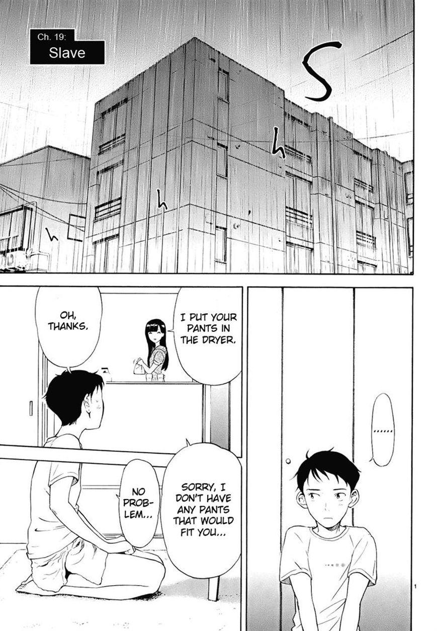 Himegoto - Juukyuusai no Seifuku 19 Page 1