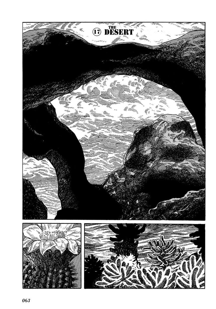 Ryuu no Michi 17 Page 1