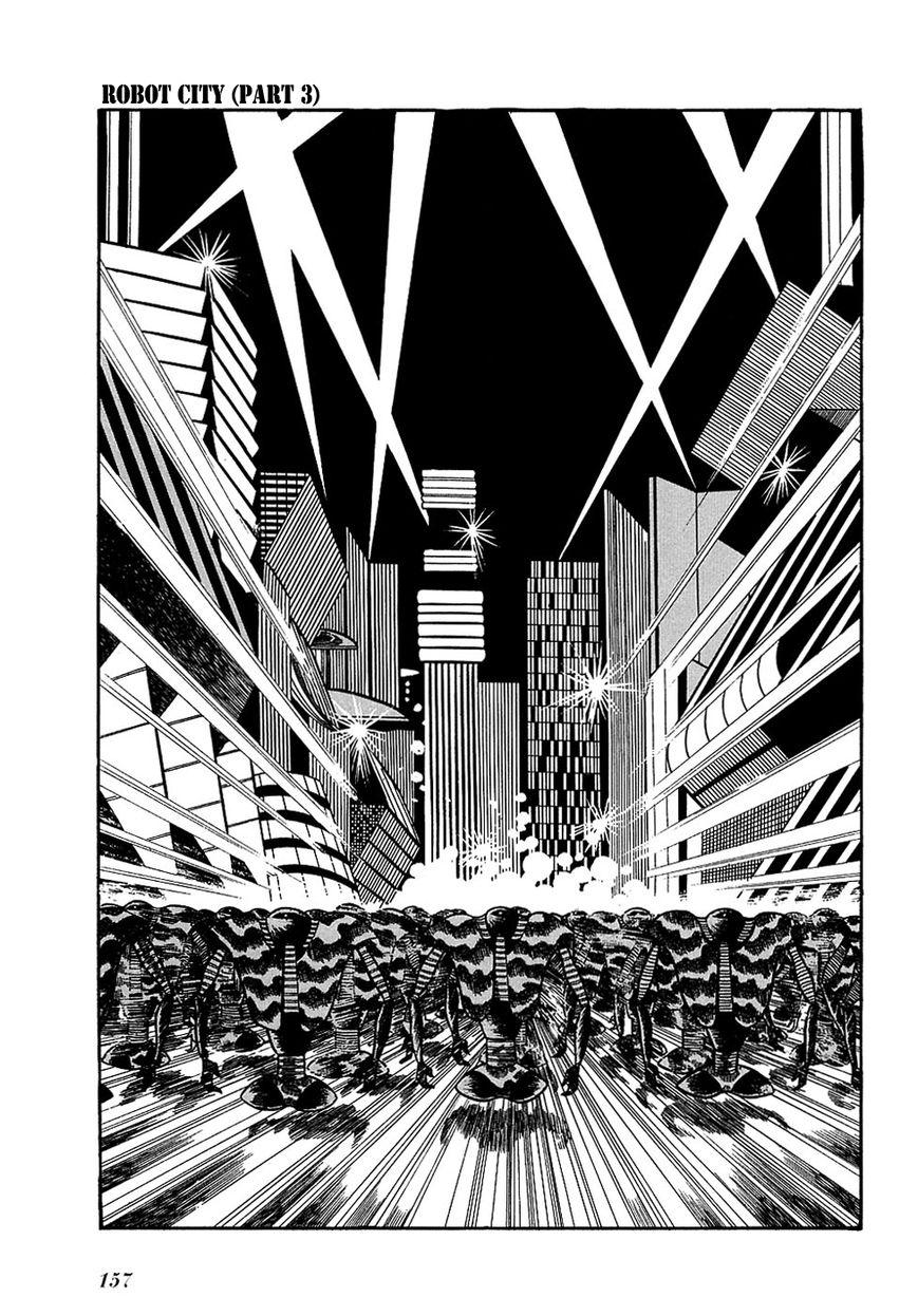 Ryuu no Michi 18.3 Page 1
