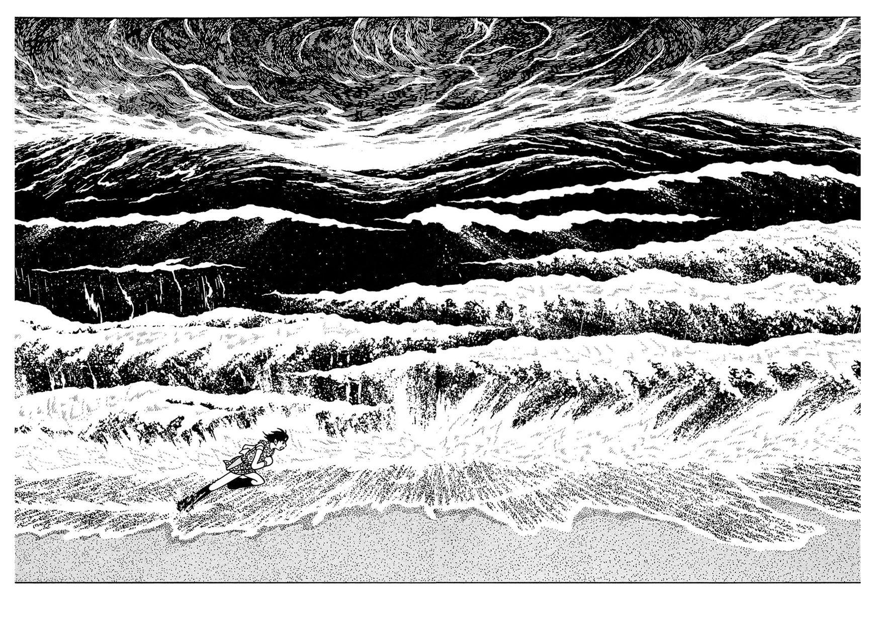 Ryuu no Michi 23 Page 2