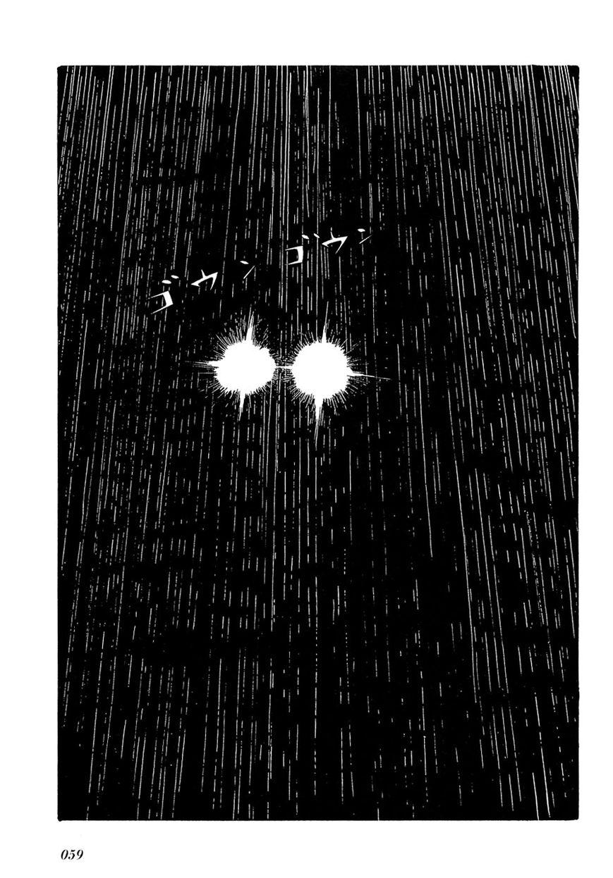 Ryuu no Michi 25.2 Page 1