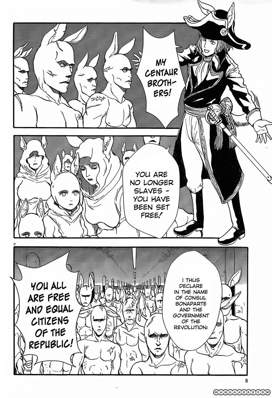 Centaur no Nayami 29 Page 2
