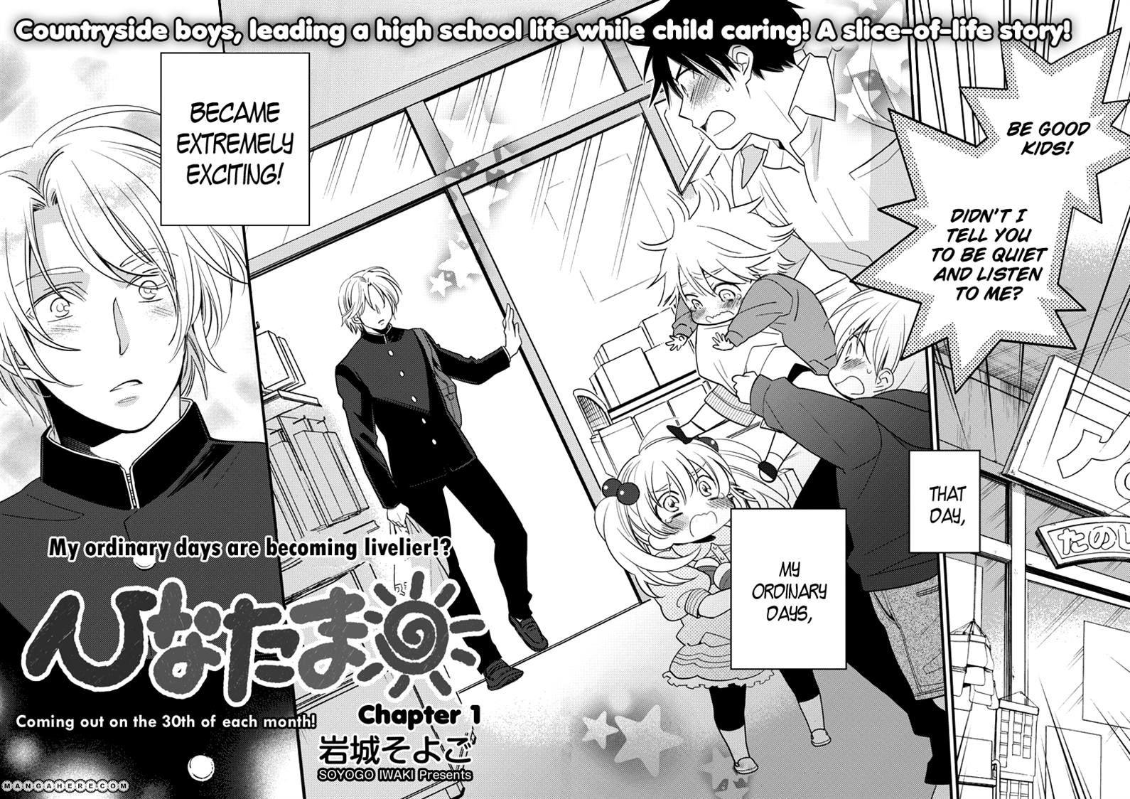 Hinatama 1 Page 3