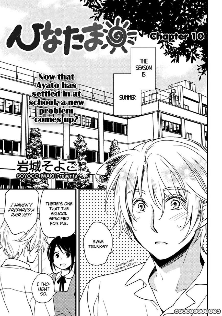 Hinatama 10 Page 2