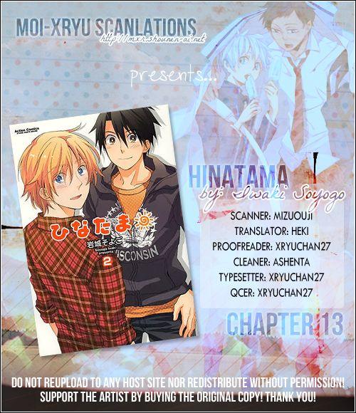 Hinatama 13 Page 2