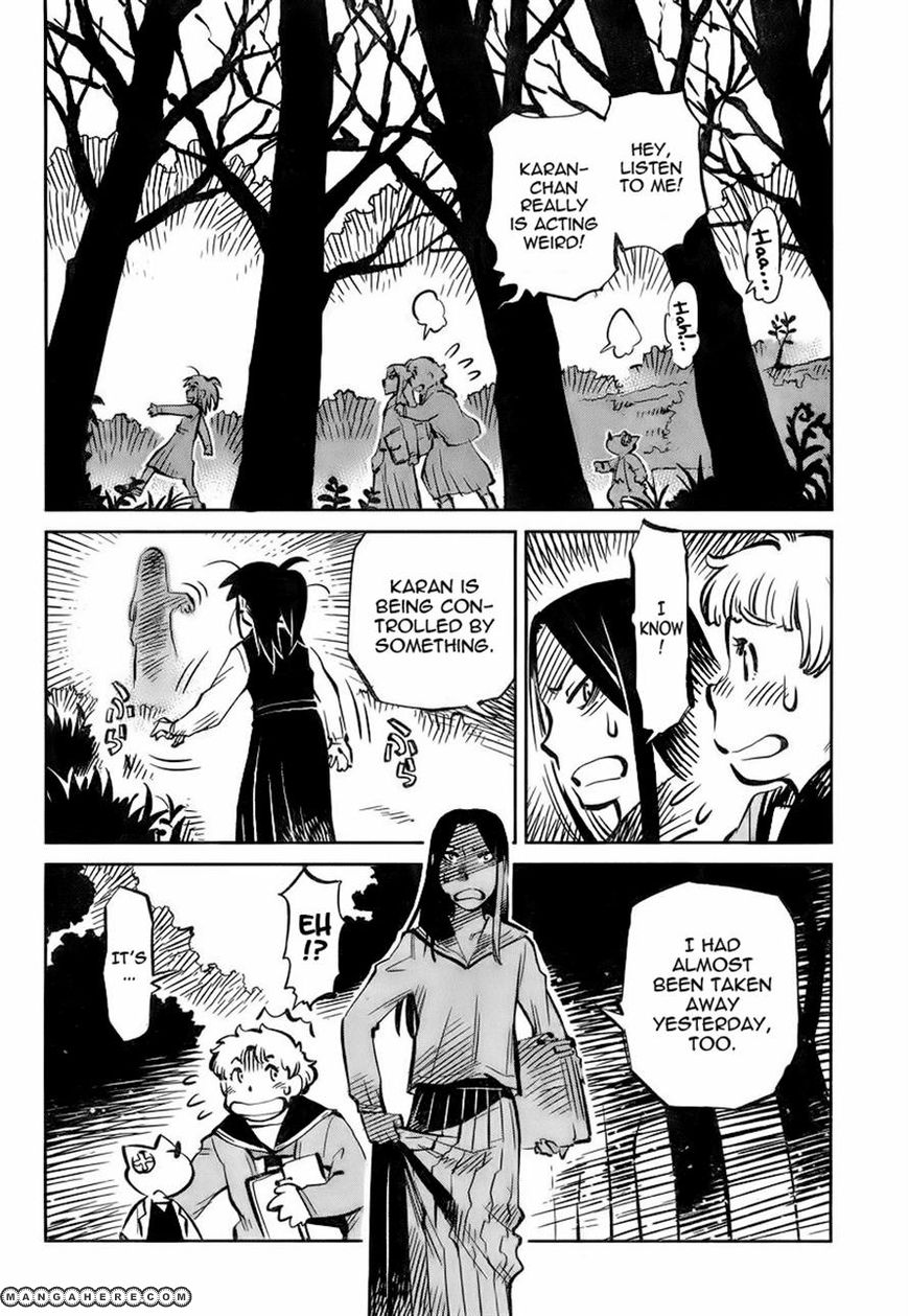 Caramel Kitsch Yuugekitai 3 Page 4