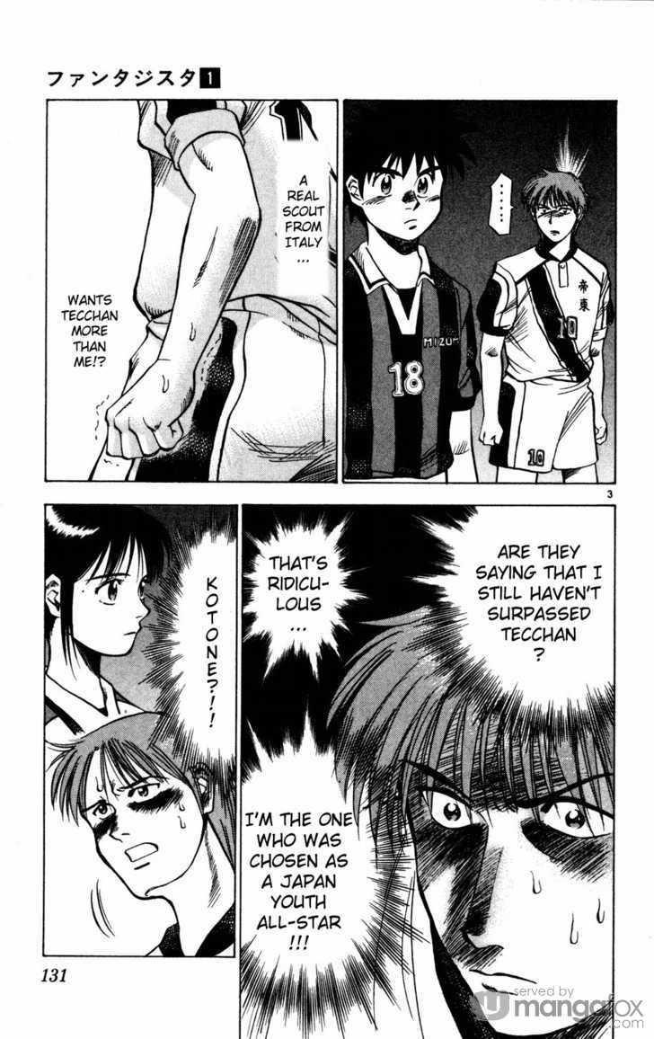 Fantasista 6 Page 2