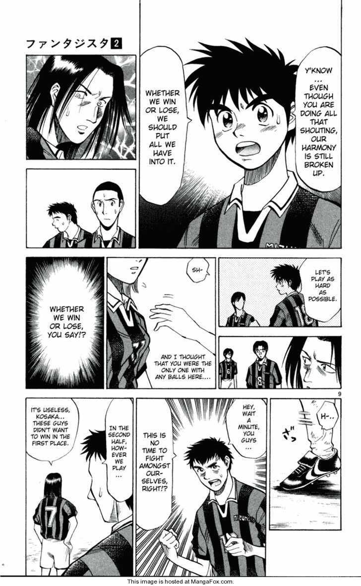 Fantasista 13 Page 1