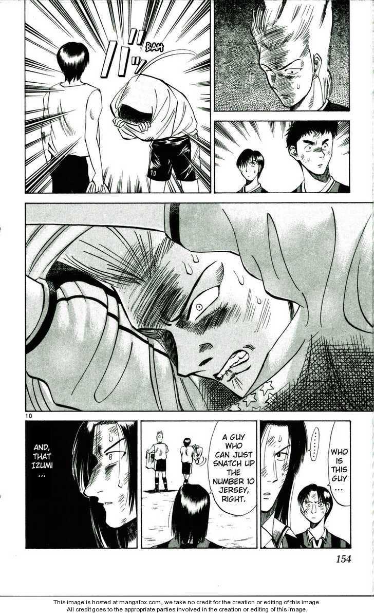 Fantasista 16 Page 2