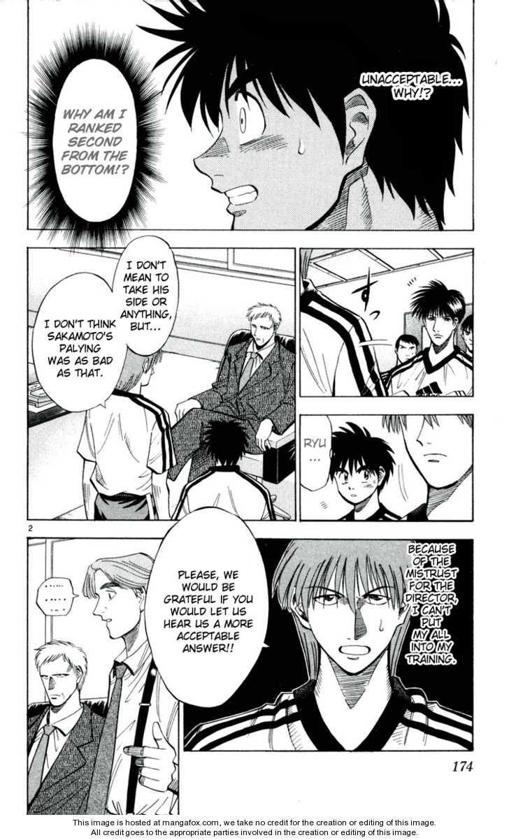Fantasista 35 Page 2