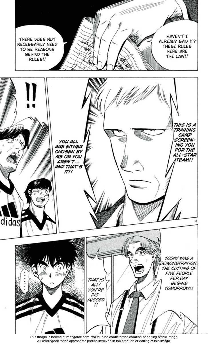 Fantasista 35 Page 3