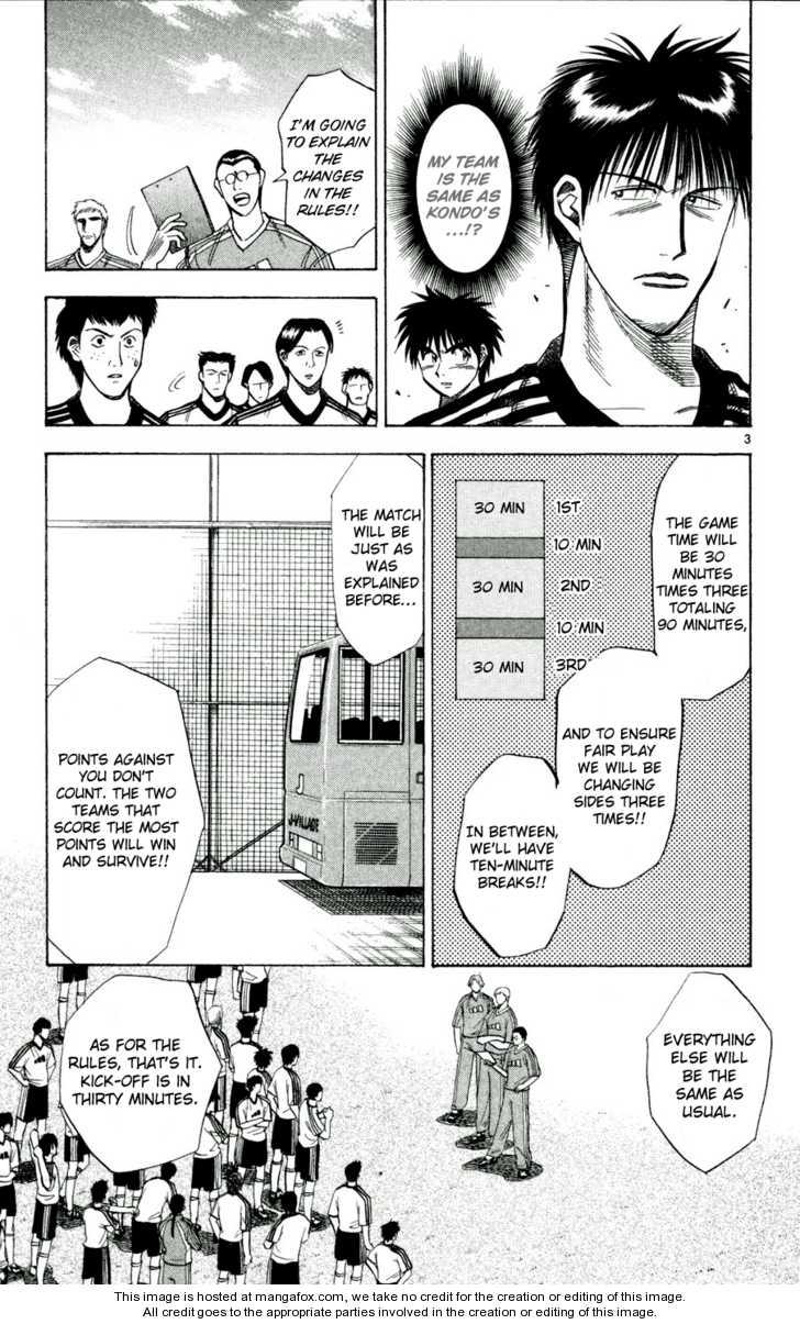 Fantasista 44 Page 3