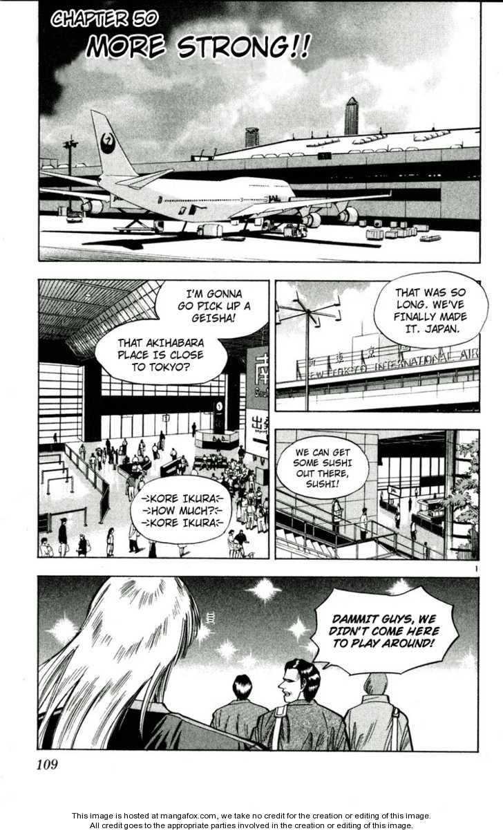 Fantasista 50 Page 1