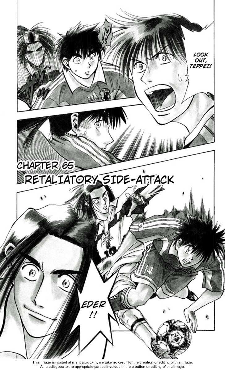 Fantasista 65 Page 1