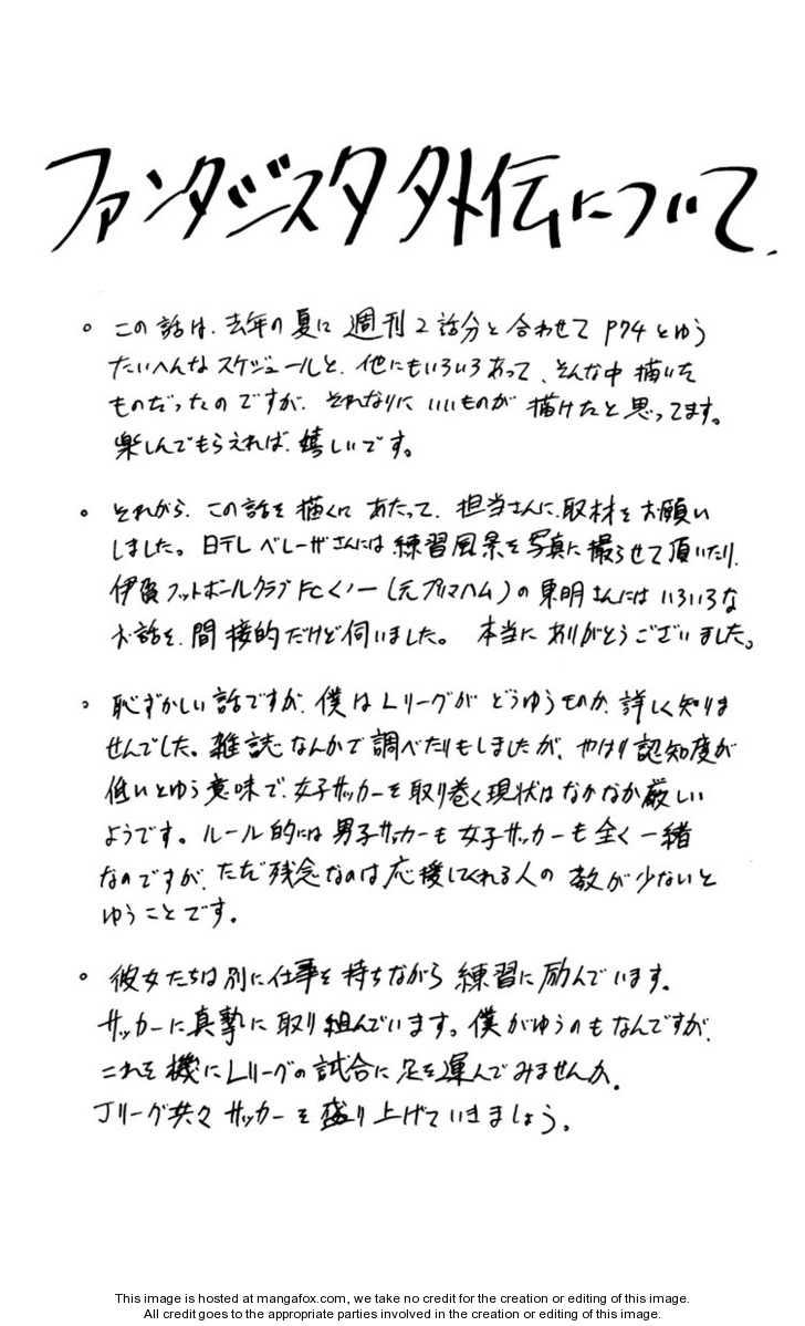 Fantasista 69.5 Page 2