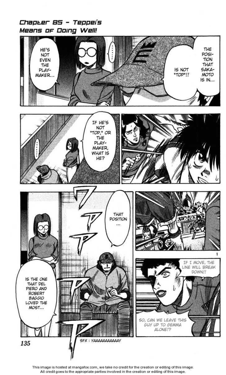 Fantasista 85 Page 1