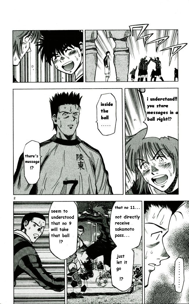 Fantasista 125 Page 2