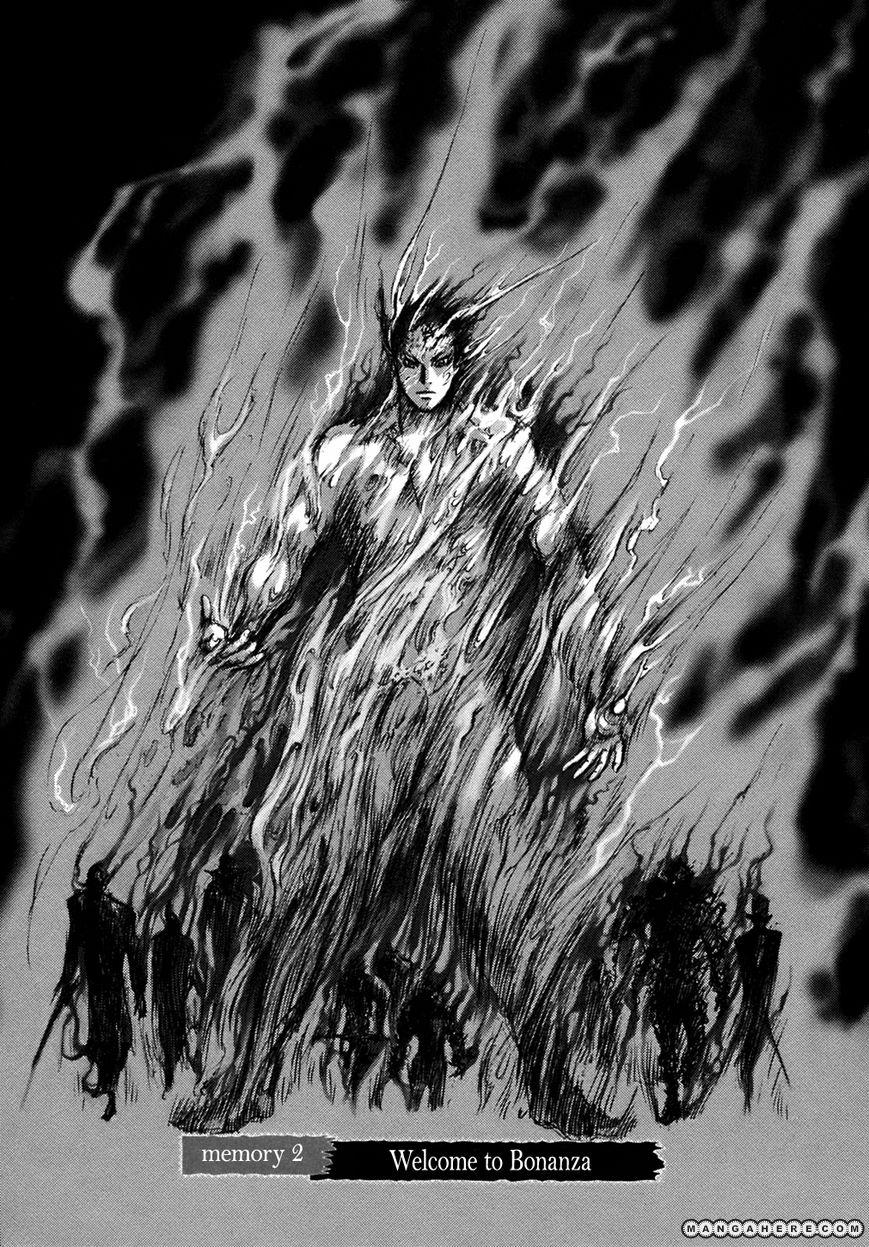 ReMember (KING Gonta) 2 Page 1