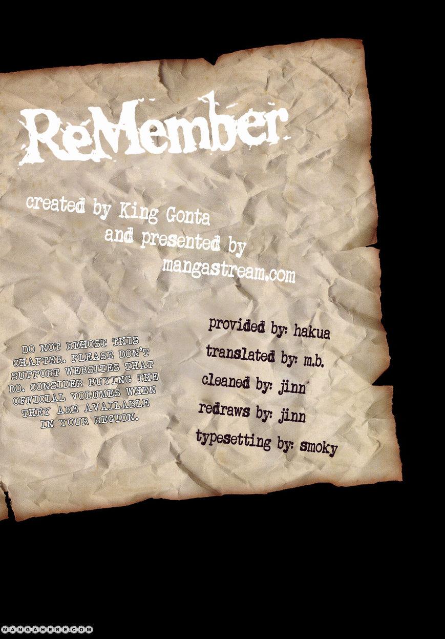 ReMember (KING Gonta) 2 Page 2