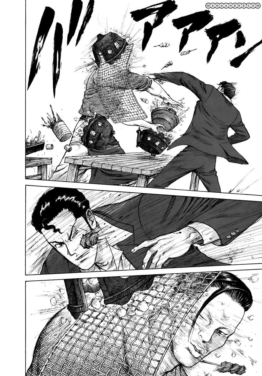 ReMember (KING Gonta) 3 Page 3