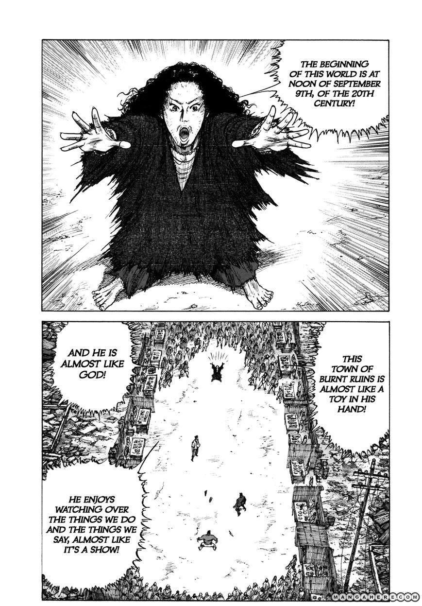 ReMember (KING Gonta) 4 Page 3