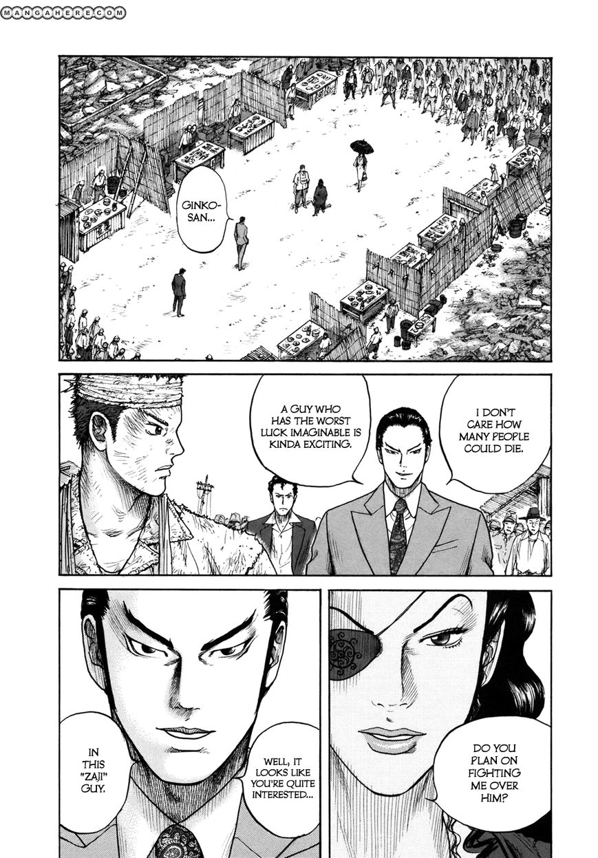ReMember (KING Gonta) 5 Page 3