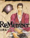 ReMember (KING Gonta)
