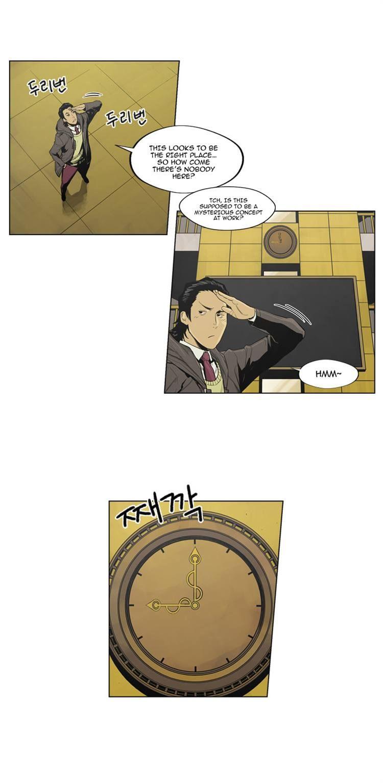 Glory Hill 3 Page 2