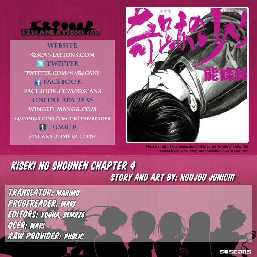 Kiseki no Shounen 4 Page 1