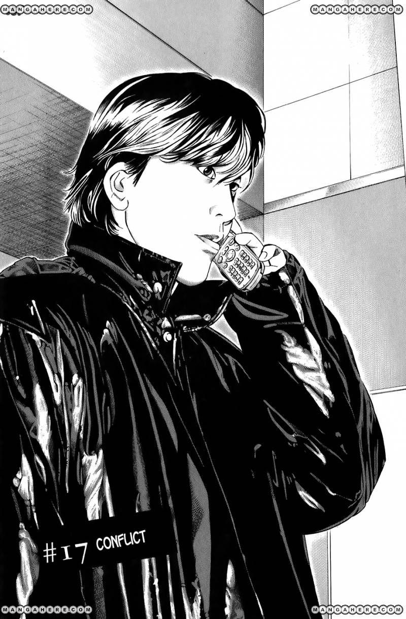 Kiseki no Shounen 17 Page 2