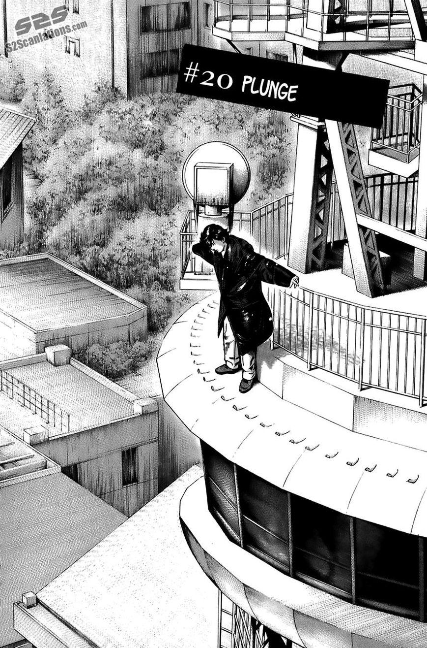 Kiseki no Shounen 20 Page 2