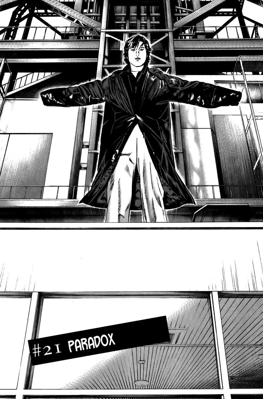Kiseki no Shounen 21 Page 2