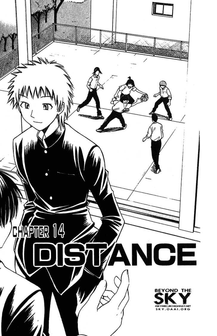 Fight no Akatsuki 13 Page 2