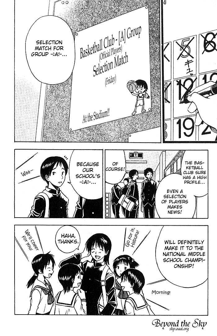 Fight no Akatsuki 24 Page 3