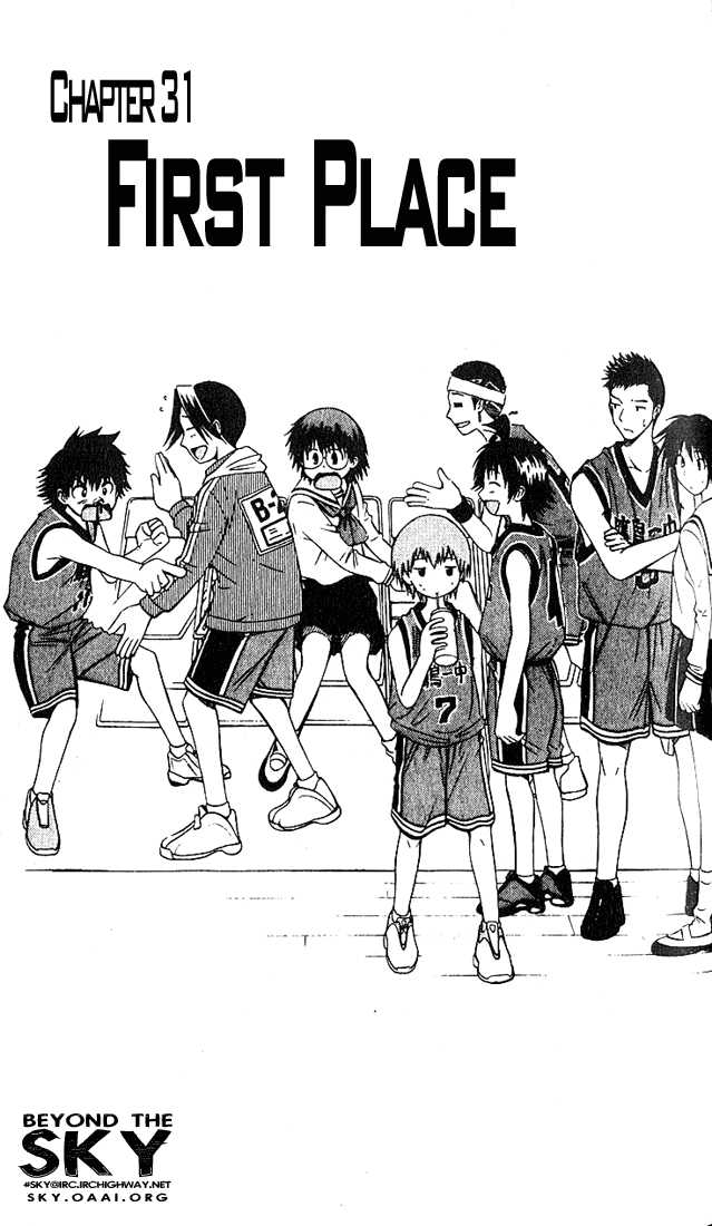 Fight no Akatsuki 31 Page 1