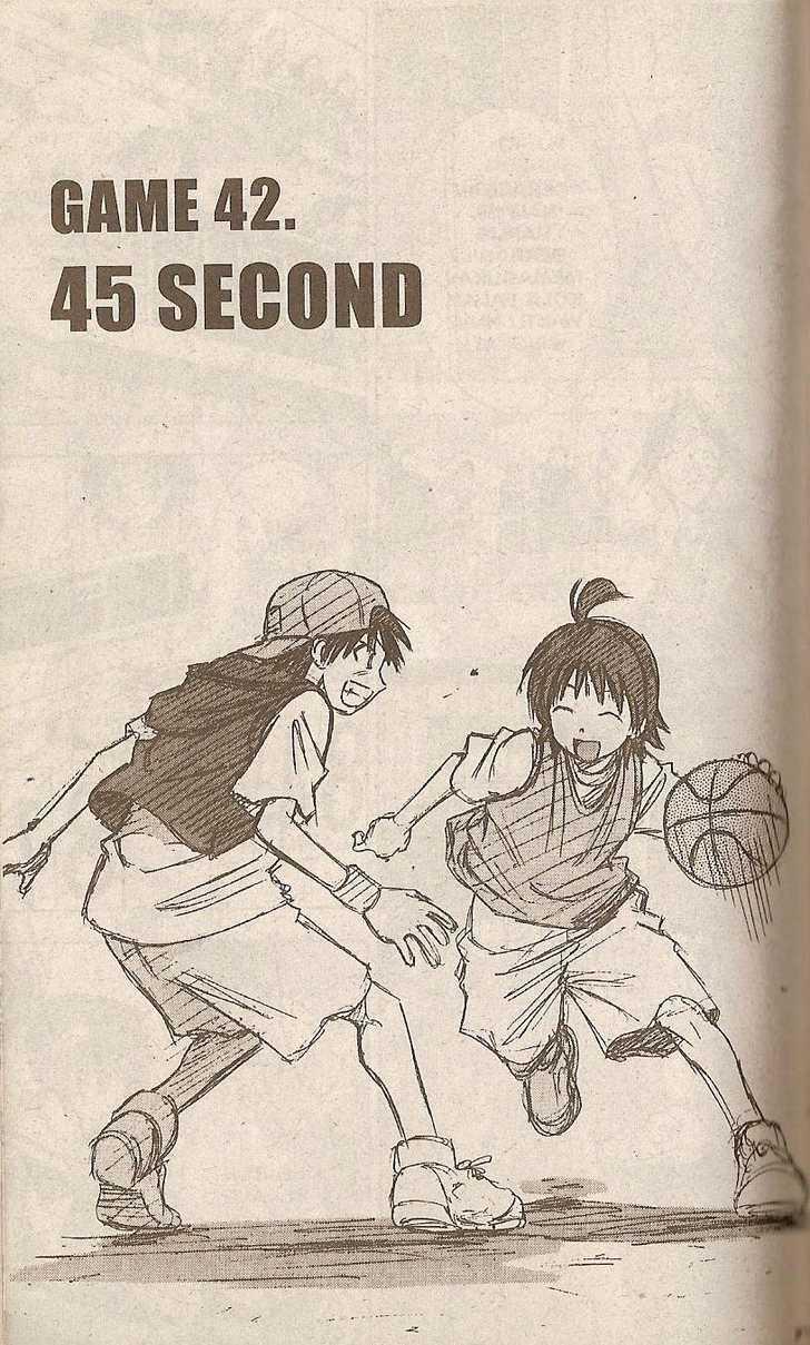 Fight no Akatsuki 42 Page 1