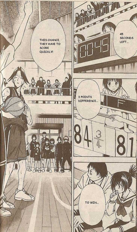 Fight no Akatsuki 42 Page 2